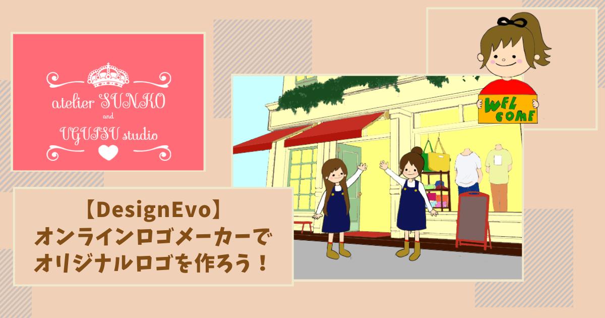 f:id:sunko-chan:20210915203145p:plain