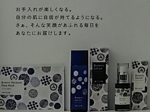 【Sorabudo】フェイスマスク