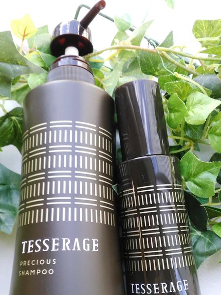「Tesserage(テセラージュ)」プレシャスシャンプー