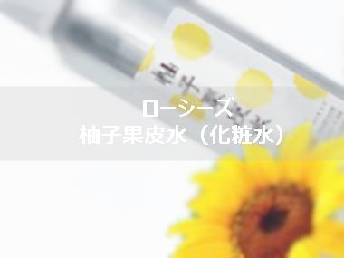 f:id:sunny-time:20200721142721p:plain