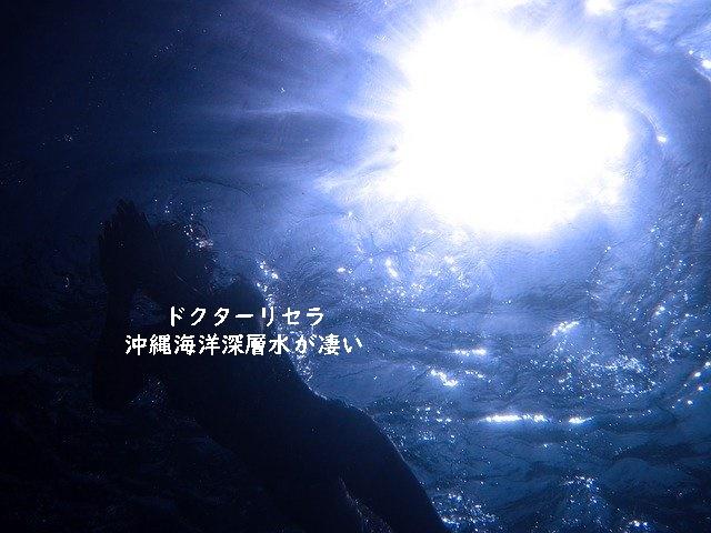 f:id:sunny-time:20200812152428j:plain