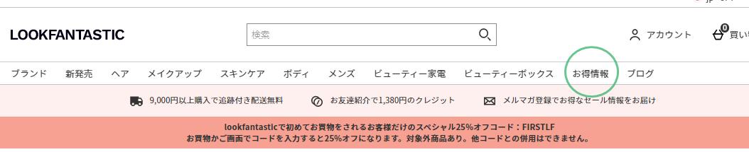f:id:sunny-time:20200926041310p:plain