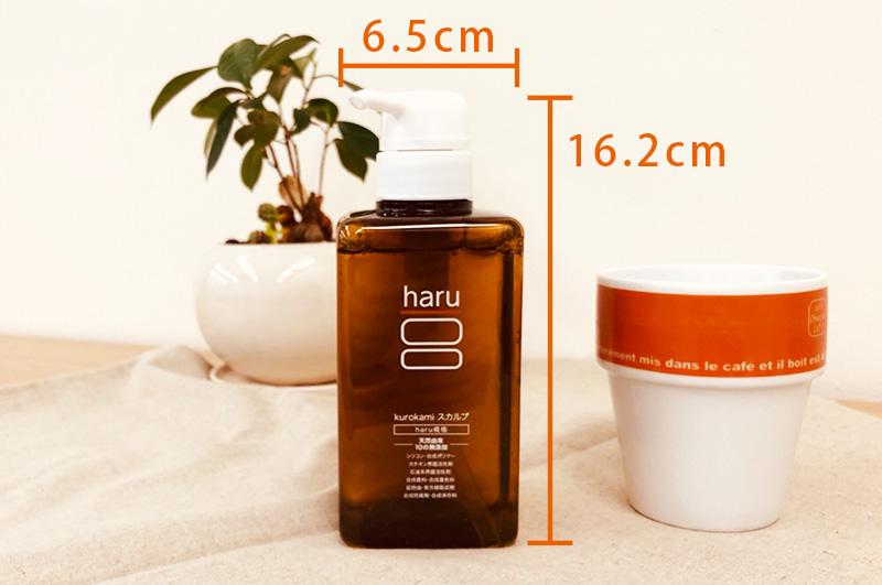 haru黒髮スカルプシャンプー口コミ