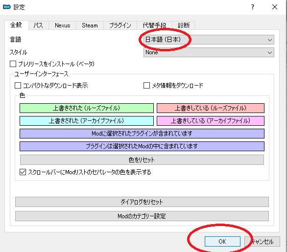 f:id:sunny551:20190619210949p:plain