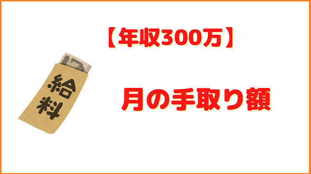 f:id:sunny551:20210611133400p:plain