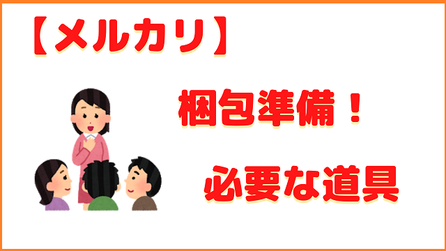 f:id:sunny551:20210706135835p:plain
