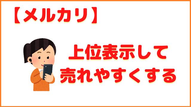 f:id:sunny551:20210708110449p:plain