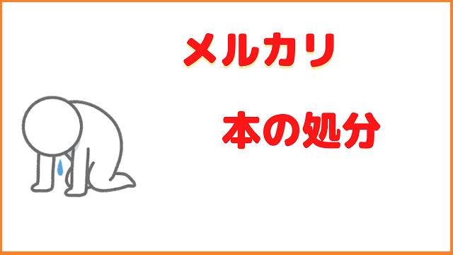 f:id:sunny551:20210805101105p:plain