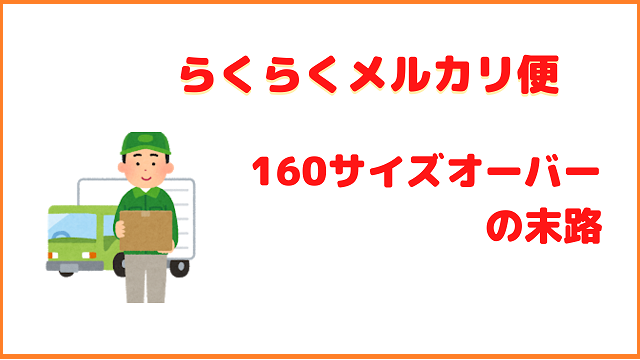 f:id:sunny551:20210820122408p:plain
