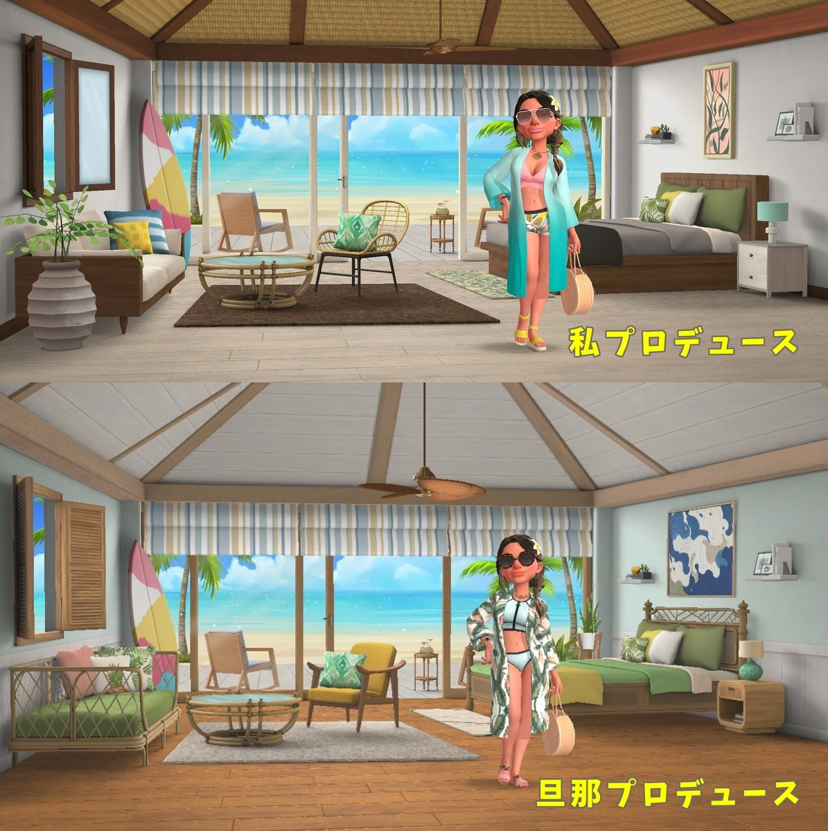 f:id:sunny882:20210310205148j:plain