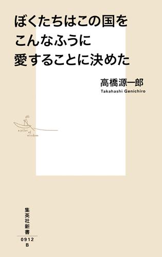 f:id:sunnybeach-boi-3210:20180205175152j:plain