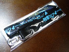 f:id:sunoho:20100721000807p:image