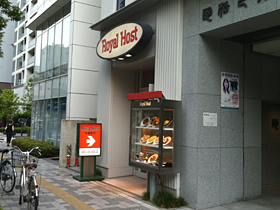 f:id:sunoho:20100812005803p:image