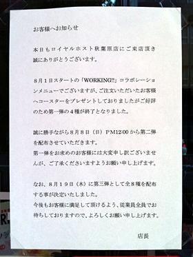 f:id:sunoho:20100812005847p:image