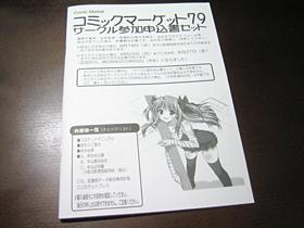 f:id:sunoho:20100821023347p:image