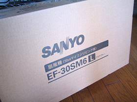f:id:sunoho:20100826112300p:image