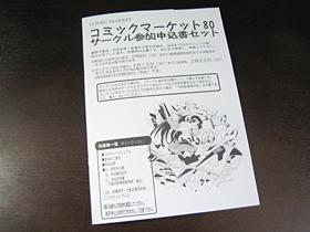 f:id:sunoho:20110102020024p:image