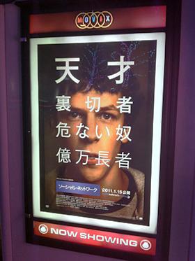 f:id:sunoho:20110121214619p:image