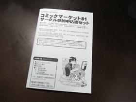 f:id:sunoho:20110817215546p:image