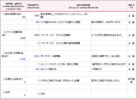 f:id:sunoho:20110823163333p:image