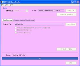 f:id:sunoho:20120224230812p:image