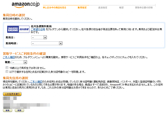 f:id:sunoho:20120619165441p:image