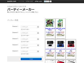 f:id:sunoho:20120627125654p:image
