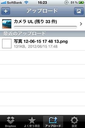 f:id:sunoho:20120723021730p:image