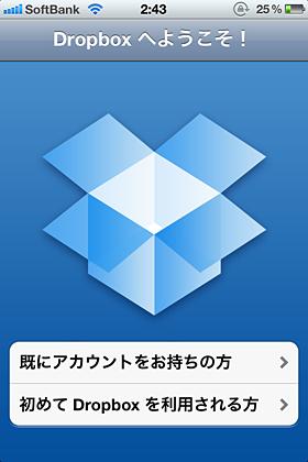 f:id:sunoho:20120723024518p:image