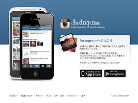 f:id:sunoho:20121211144746p:image