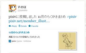 f:id:sunoho:20121212145719p:image