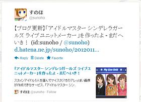 f:id:sunoho:20121212155552p:image