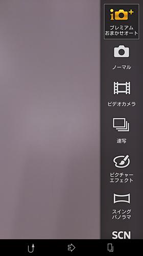 f:id:sunoho:20130123172500p:image