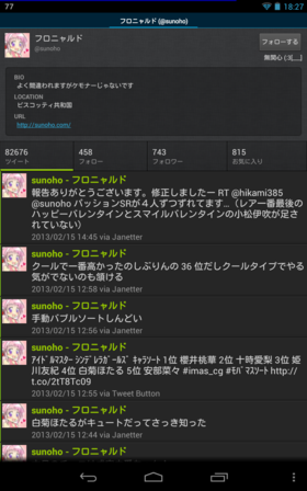 f:id:sunoho:20130215183439p:image
