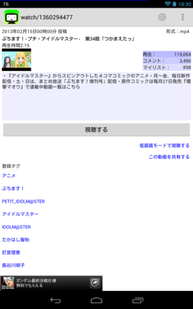f:id:sunoho:20130215183442p:image