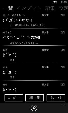 f:id:sunoho:20130216161959j:image
