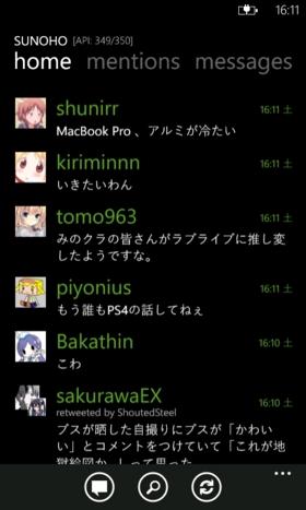 f:id:sunoho:20130216162000j:image