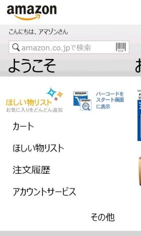 f:id:sunoho:20130216162002j:image