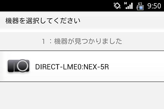 f:id:sunoho:20130608095809p:image
