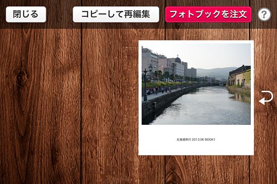 f:id:sunoho:20130712191018p:image