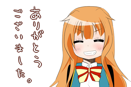 f:id:sunoho:20140102180024p:image