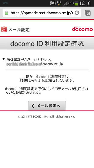 f:id:sunoho:20140307001432p:image