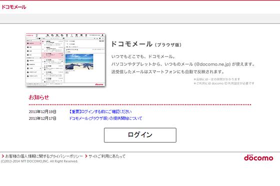 f:id:sunoho:20140307002943p:image