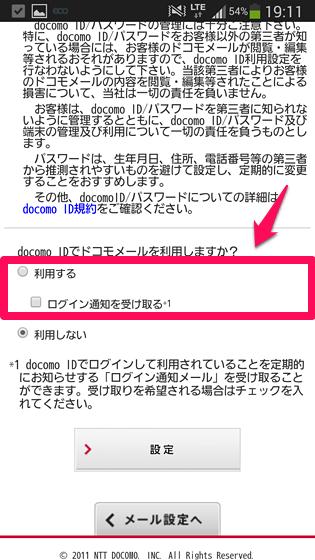 f:id:sunoho:20140307004040p:image