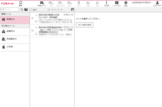 f:id:sunoho:20140307004041p:image