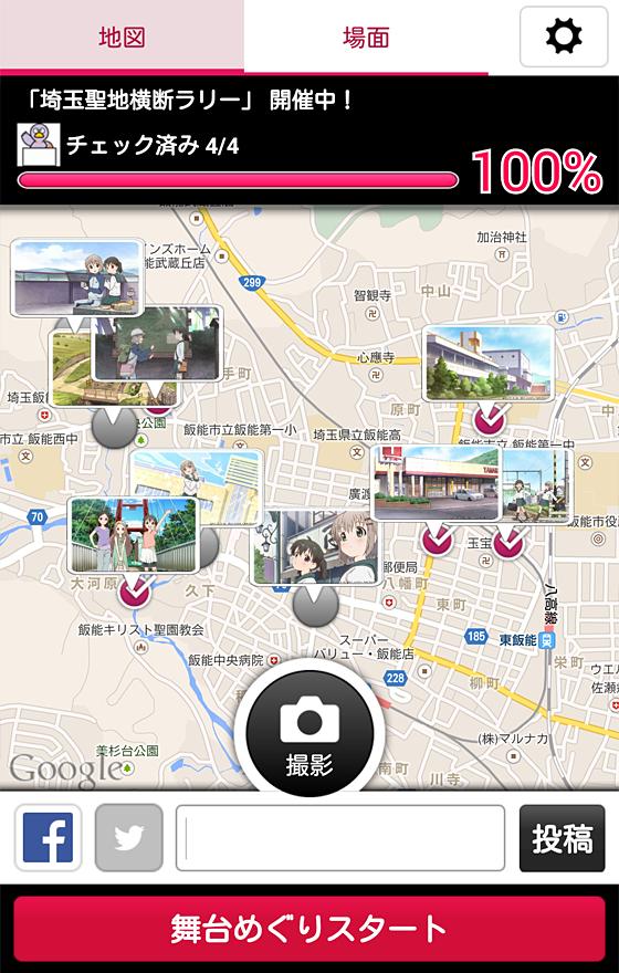 f:id:sunoho:20141001164339p:image:w315