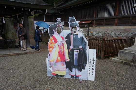 f:id:sunoho:20150721193940p:image