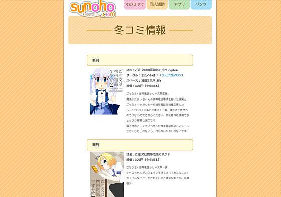 f:id:sunoho:20160107045751p:image