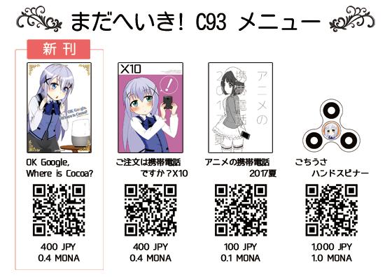 f:id:sunoho:20180103150830p:image