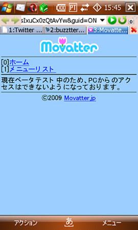 f:id:sunoho:20190206163846j:plain